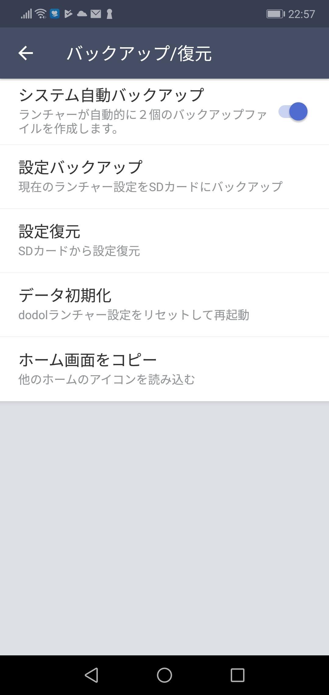 無料きせかえ★LINEランチャー★スマホがかわいく大変身アプリホーム画面