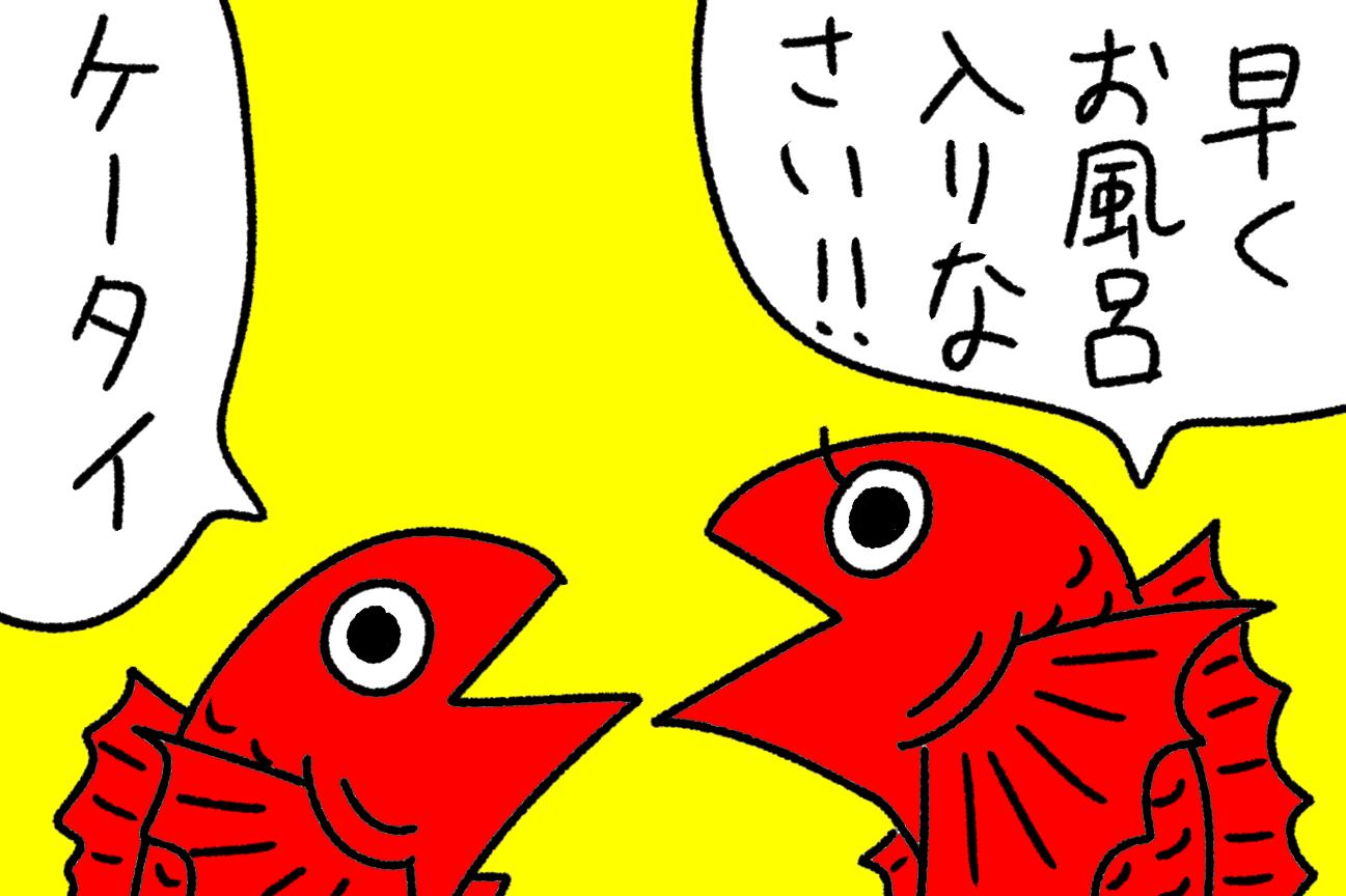 月スマホ代3万円イラスト3.PNG