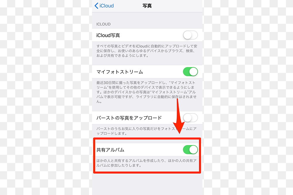 iPhone画面-3.png