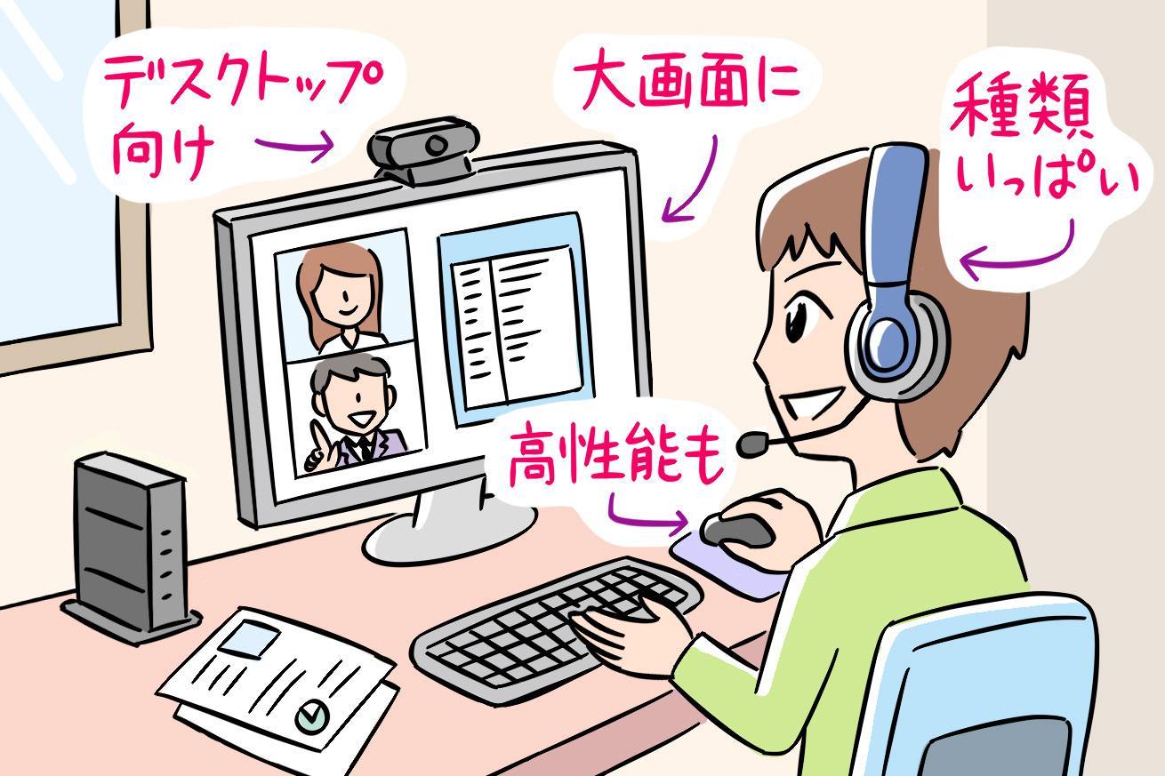 記事3_w.jpg