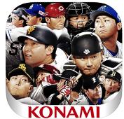 プロ野球スピリッツA.png