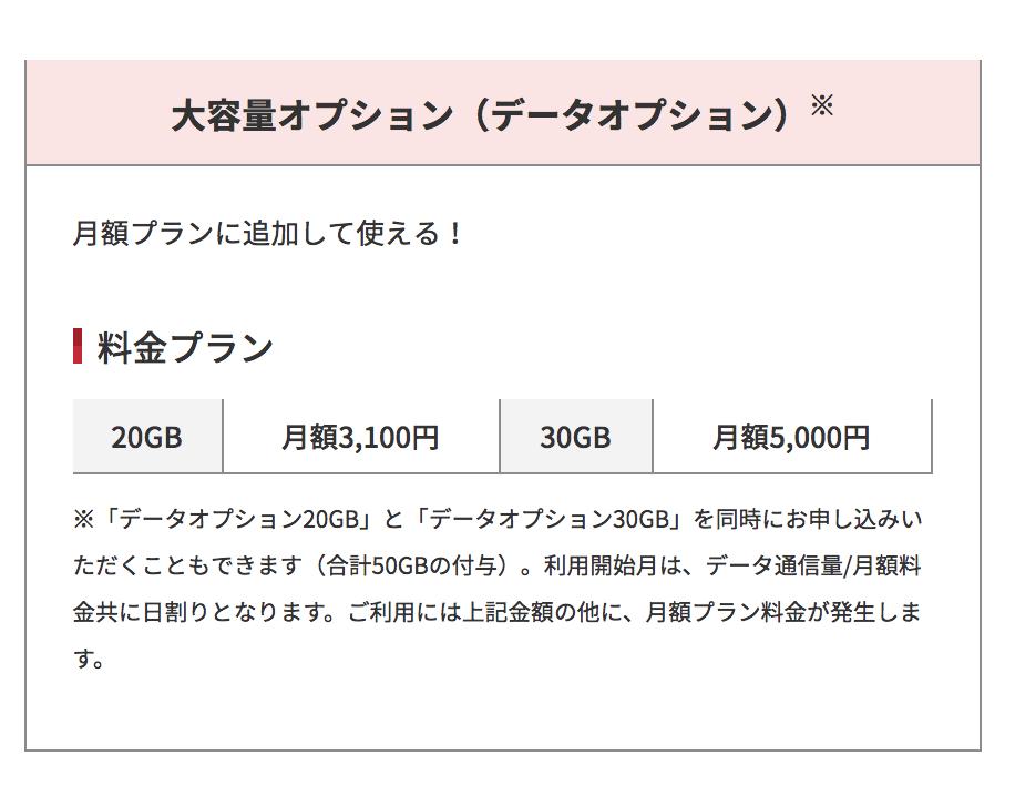 スクリーンショット 2018-06-14 18.01.19.png