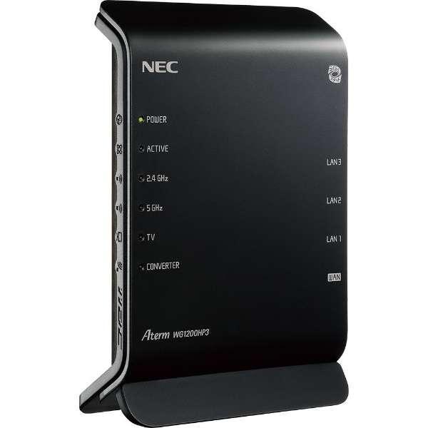 NEC_PA-WG1200HP3.jpg