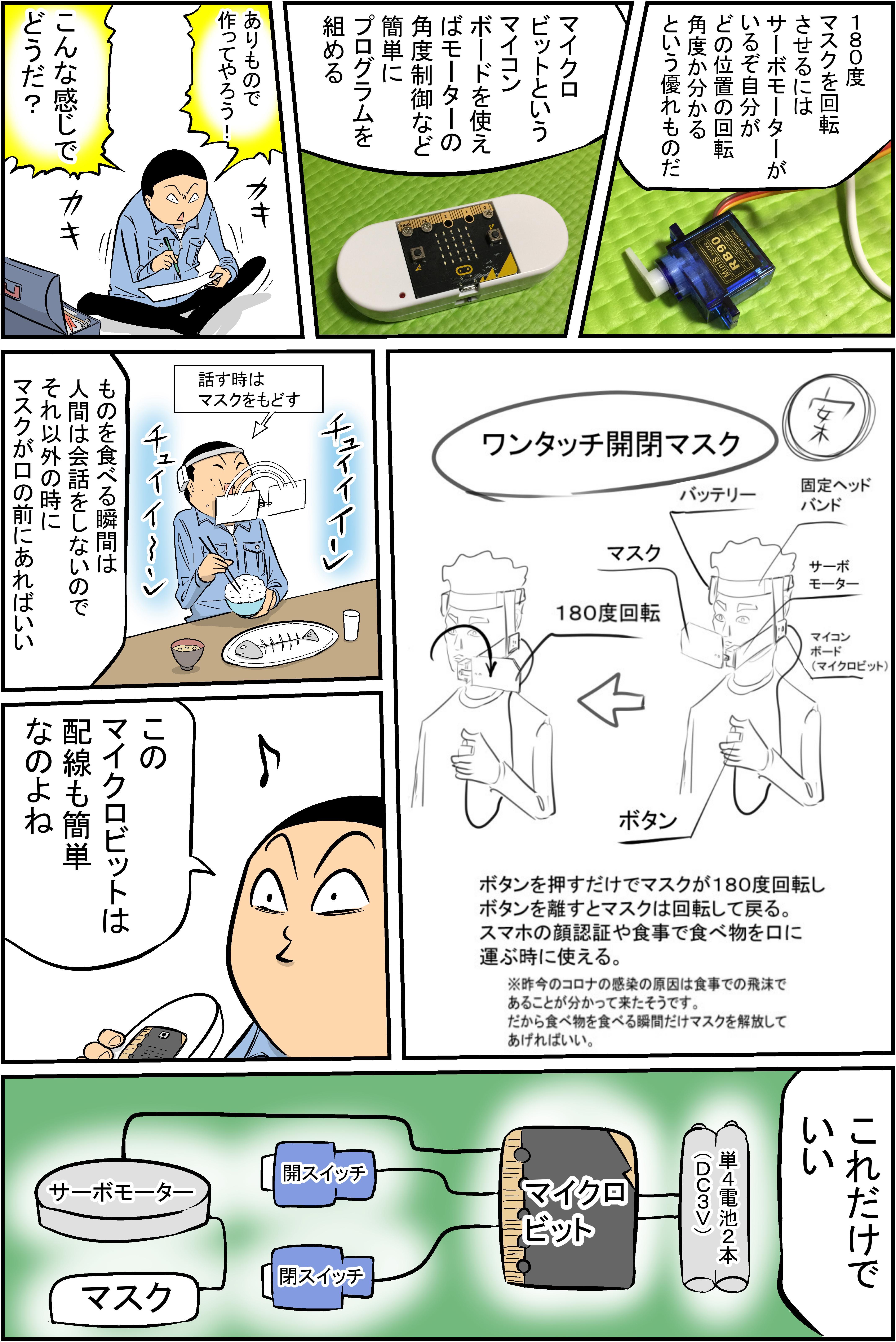 bsm_002-2-04.jpg