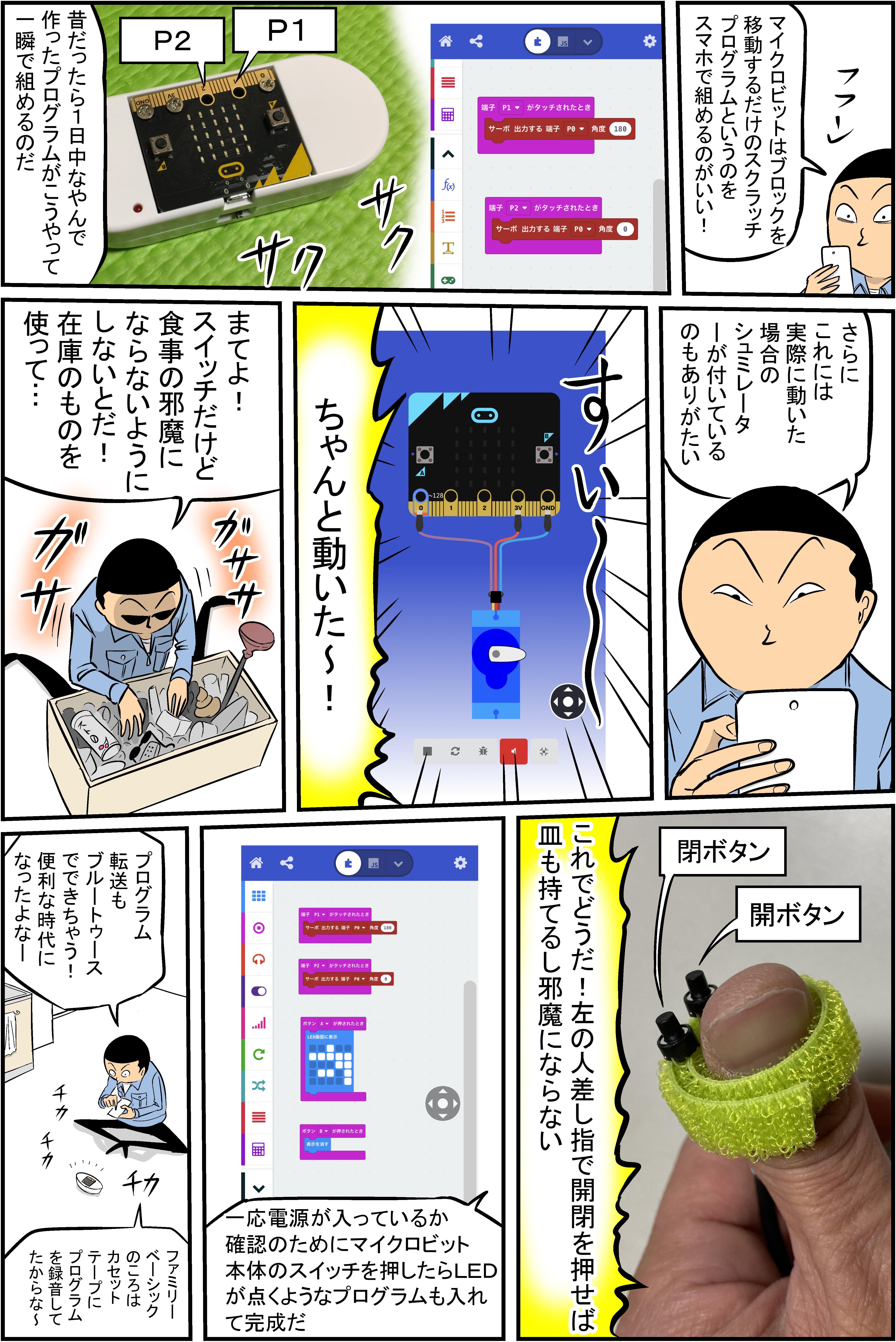 bsm_003-02-04.jpg