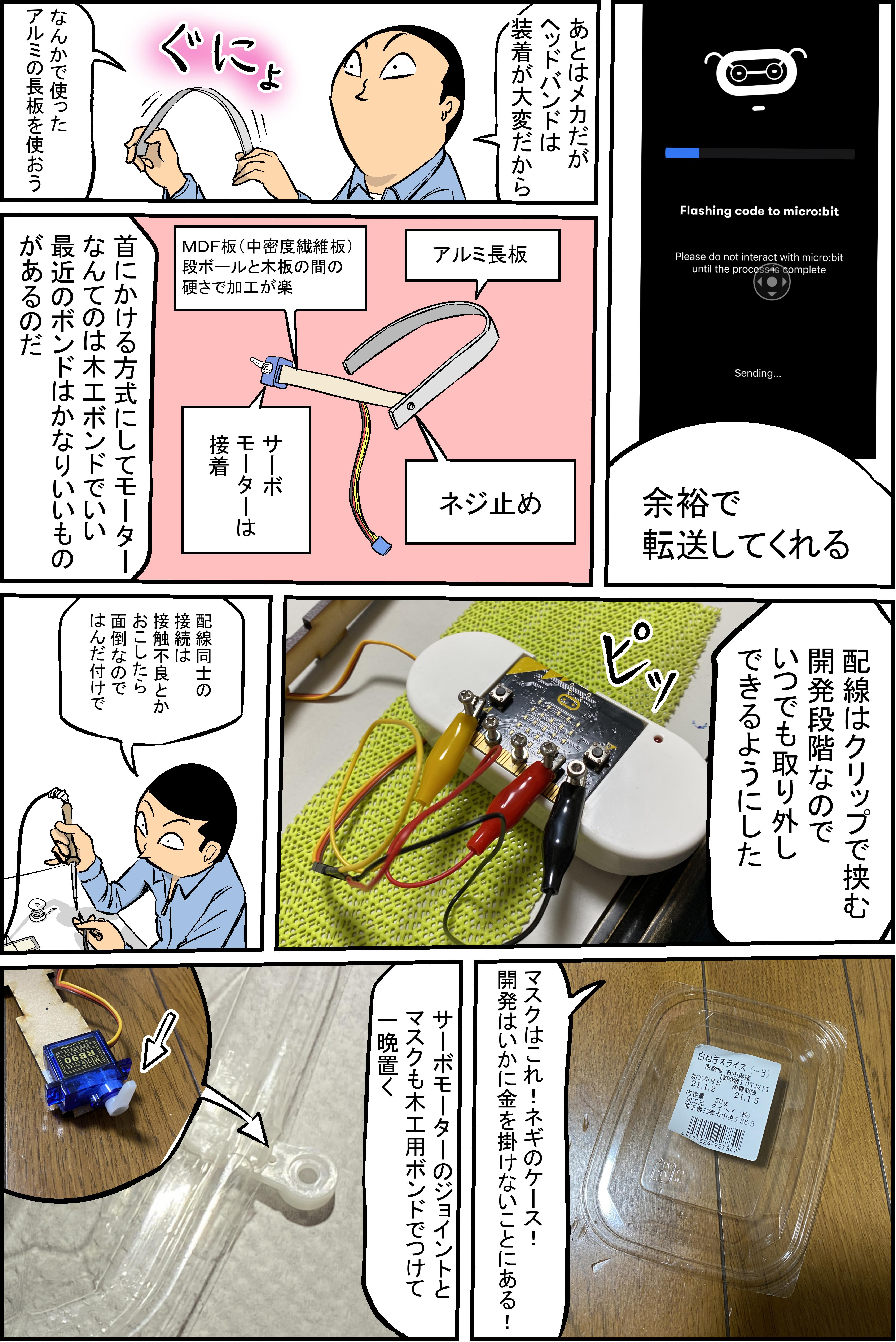 bsm_004-02-04.jpg