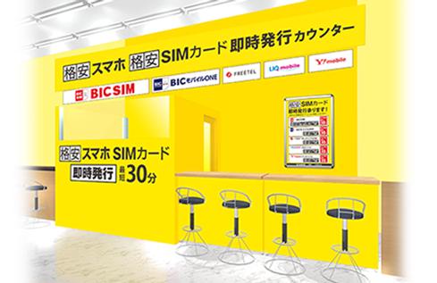 shop_image.png