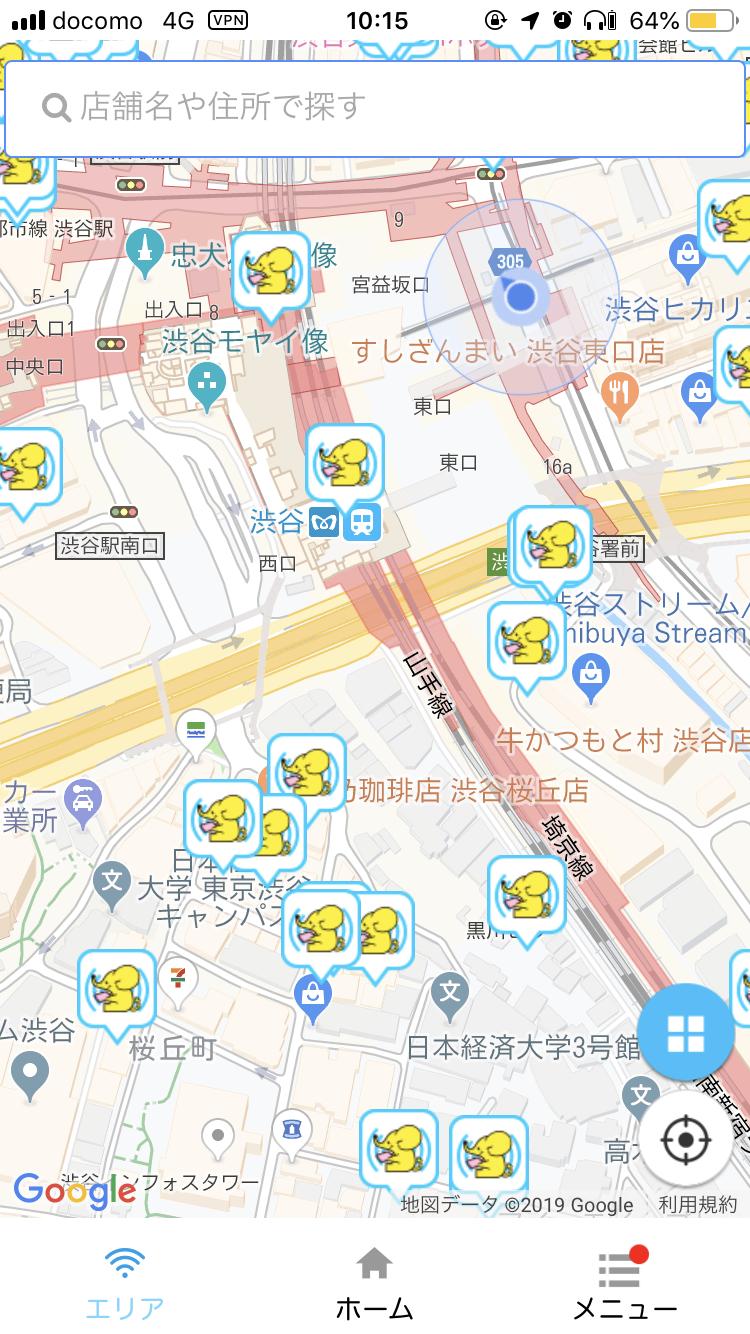 渋谷エリアで使えるギガぞう