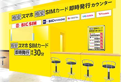 shop_image-2.png