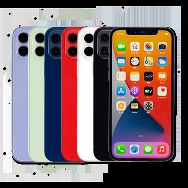 iPhone12mini 64GB